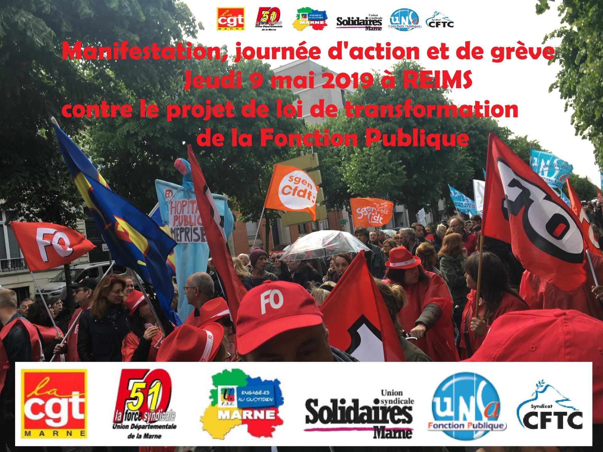 Manifestation et Grève de la Fonction Publique à Reims le 9 MAI 2019